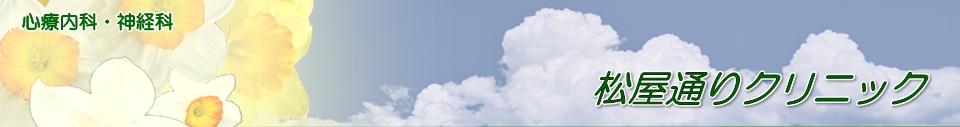 Tricker's DERBY BROGUES BOURTON 5633【トリッカーズ ダービーブローグス バートン】【COUNTRY SHOES カントリーシューズ KESWICK ケスウィック 7302】ACORN ANTIQUEFITTING:5 (Eワイズ相当)
